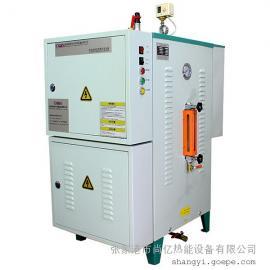 立浦热能梁场养护蒸汽发生器 预制件养护蒸汽发生器