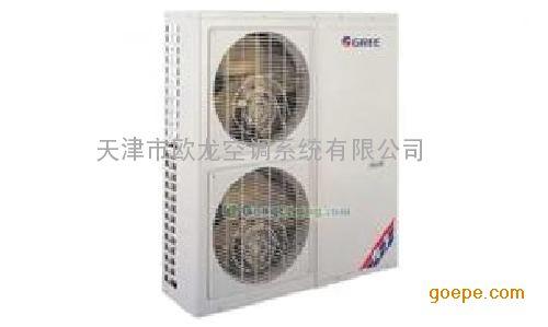 格力空调室内机怎么取下来 图解