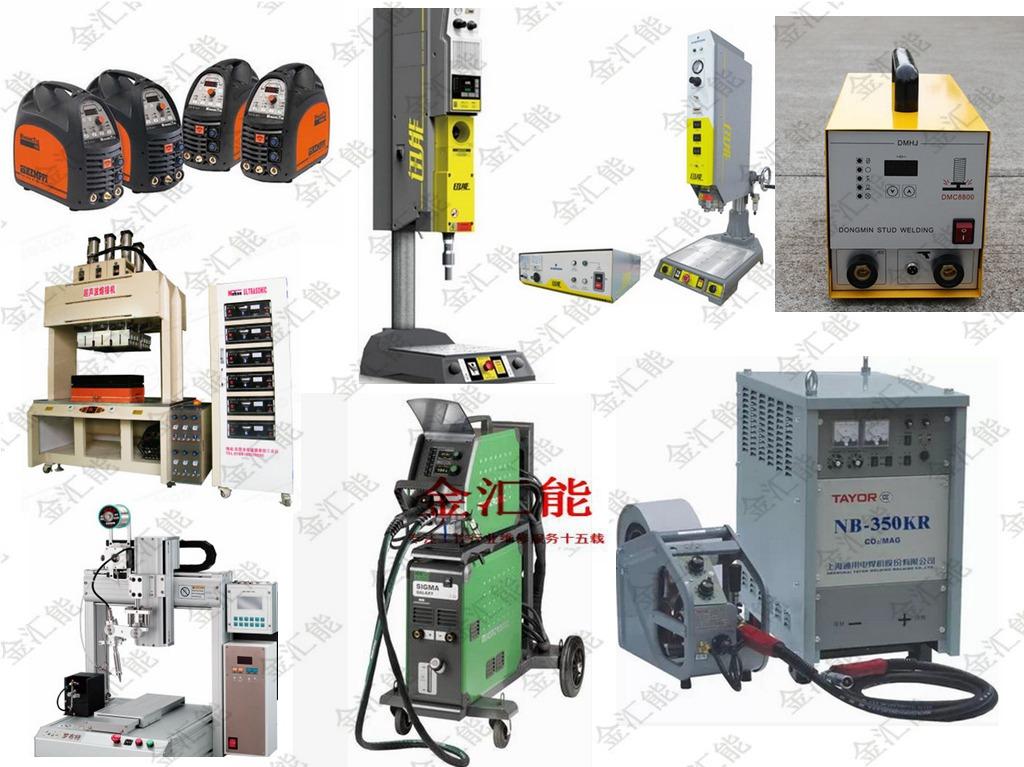 维修/安装服务 工控设备维修安装 深圳市金汇能电子科技有限公司 产品