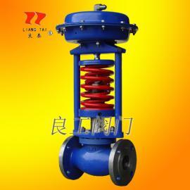 静态稳压ZZYP-16B自力式压力控制阀