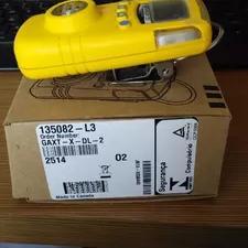 GAXT-A-DL便携式氨气检测仪