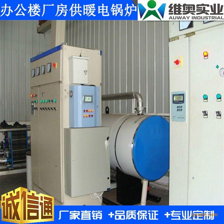 工厂厂房,车间供暖用电锅炉(固体蓄热式)