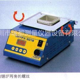原装代理日本白光HAKKO熔锡炉FX-301B