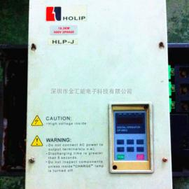 HLP-J海利普变频器维修 注塑机变频器维修