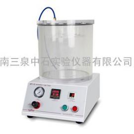 胶囊泡罩包装密封性测试仪