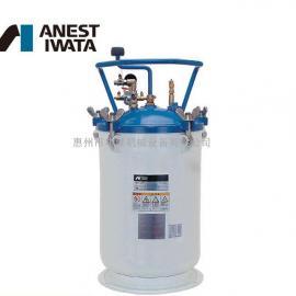 ANEST IWATA日本岩田压力桶80L手动压力桶