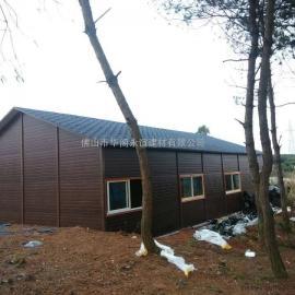 英德轻型钢结构别墅,华阁2016款钢结构别墅