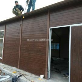 广州钢木结构别墅,华阁2016款钢结构别墅