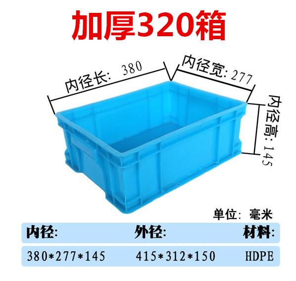 供应380箱