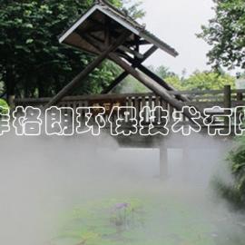 惠州假山智能环保造雾设备效果好/生态园林景观人造雾工程技术