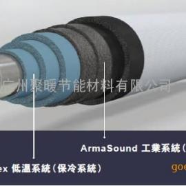 armacell超低温隔热橡胶福乐斯lng深冷管道绝热材料