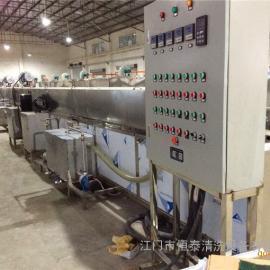 广东履带式超声波清洗机,通过式全自动超声波清洗机厂家