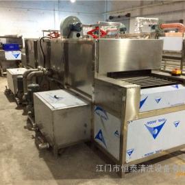 佛山网带式超波清洗机,通过式全自动五金除油超声波清洗机