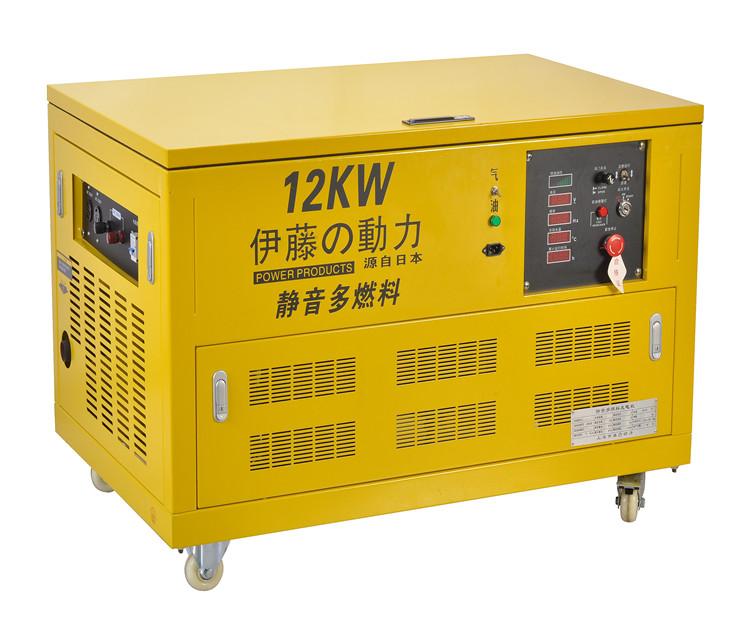 上海12KW汽油发电机经销