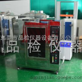 安规塑胶件针焰试验机