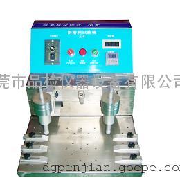 玻璃盖板耐磨擦试验机