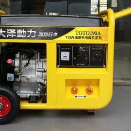 230a汽油氩弧焊机报价/发电电焊机厂家