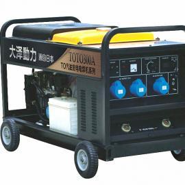 中频式300a双缸柴油发电电焊机价格