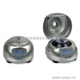 杭州米欧 MC-15 微型高速离心机