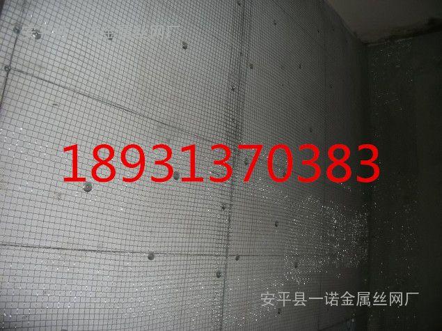 合肥墙面抹灰保温铁丝网规格0.4丝-0.8丝工程外墙抗裂网