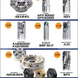 CCMT09T304-NX2525日本三菱数控刀片