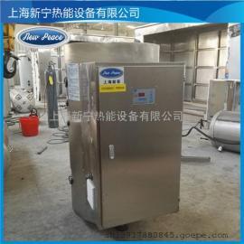 N=760升 V=36千瓦不锈钢电热水器