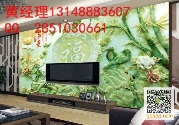 喷绘无纺布欧式立体背景墙素材