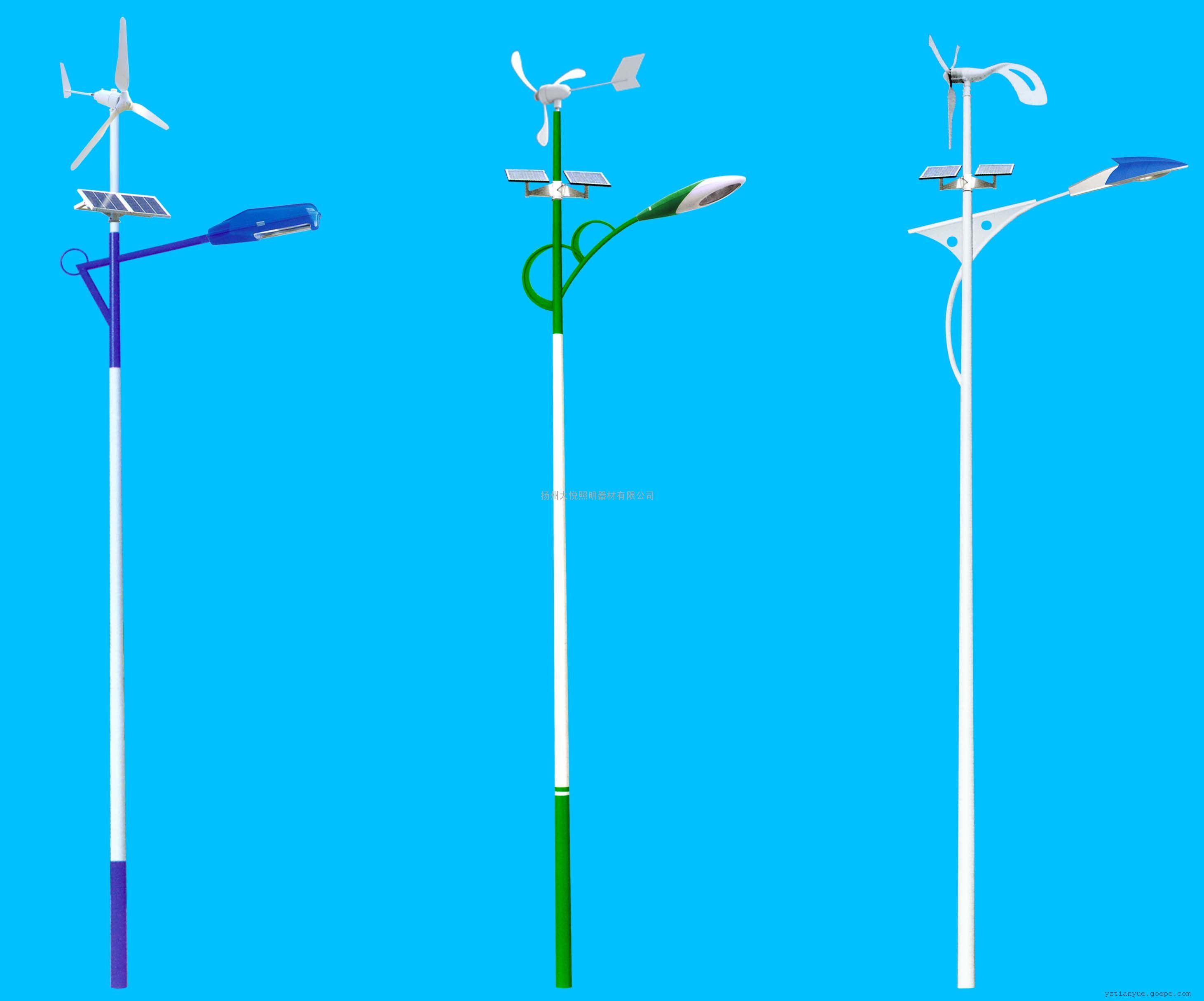 风光互补太阳能路灯价格/7米风光互补路灯厂家图片