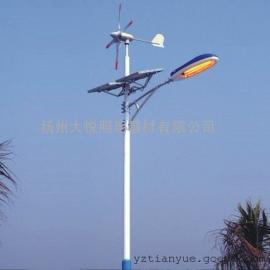 风光互补太阳能路灯价格/7米风光互补路灯厂家