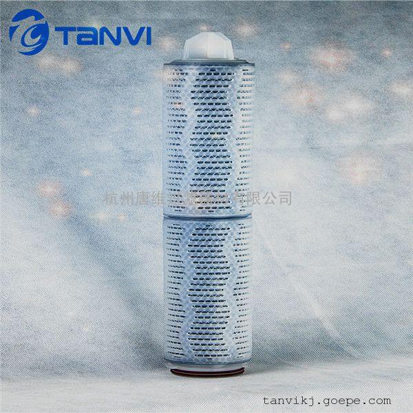 活性炭纤维折叠滤芯