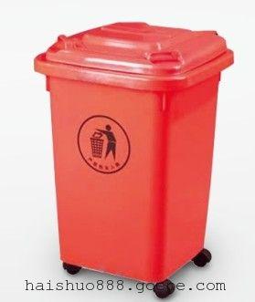 果皮箱 室内垃圾桶