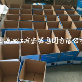 淞江牌耐酸碱DN125水泵橡胶接头生产厂家