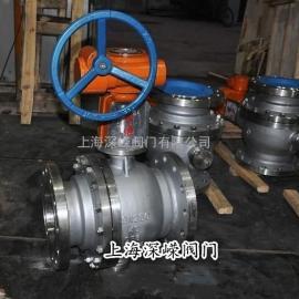 QY347F蜗轮氧气法兰球阀,不锈钢氧气固定式球阀
