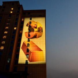 A5 都市巨影W155系列广告投影机火热销售中