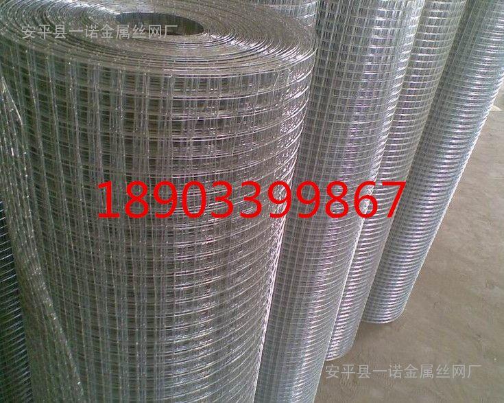 长春钢结构热镀锌钢丝网|钢网价格-5公分孔钢丝焊接网厂家