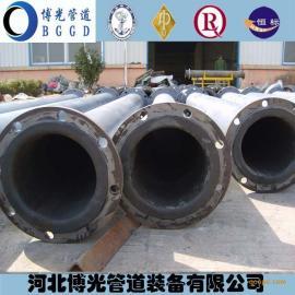 衬胶耐磨尾矿输送管道--沧州博光