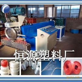 捆扎绳机生产厂家及公司 捆扎绳机批发直营-恒源塑料