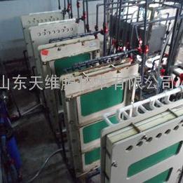 天维 电渗析 含盐废水处理设备 脱盐设备 电渗析设备