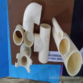 武汉穿孔曝气管厂家、DN20-400mm排泥管适用范围