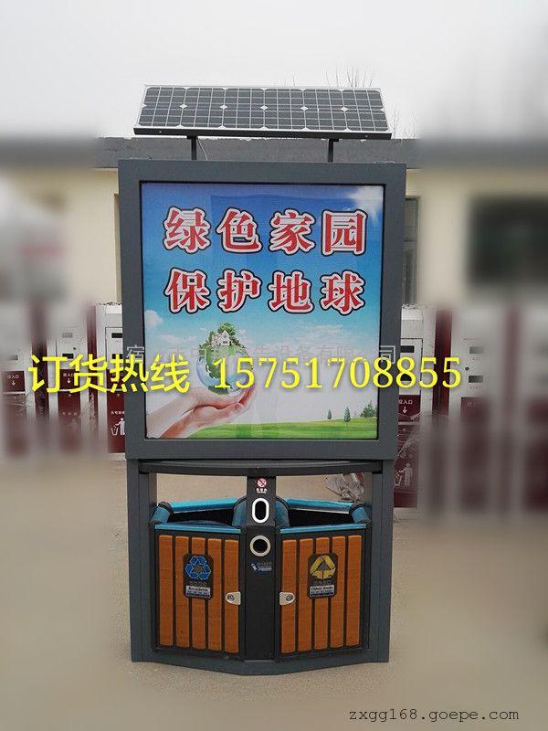 免费投放太阳能广告垃圾箱
