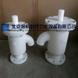 PP储罐呼吸阀的试压检测您了解吗 北京景辰 PP呼吸阀厂家