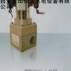 轴承供油电磁阀ZBF22Q-80/25自保持电磁球阀