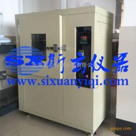 斯玄S8151X五孔换气式自然通风老化试验箱