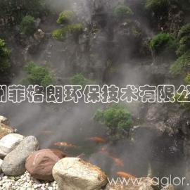 石家庄假山人造雾设备