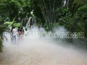 济南假山人造雾设备