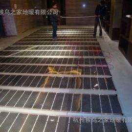 杭州安装地暖哪家好?