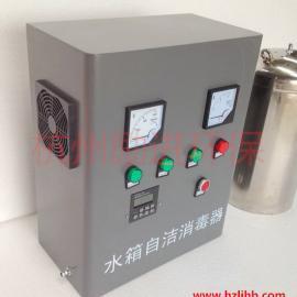 内置式水箱自洁消毒器消毒工作原理
