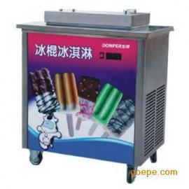 鹤壁冰糕机|冰棍机|雪糕制作机器