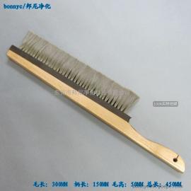 软毛排刷 '防静电工业除尘刷