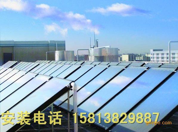 坂田太阳能热水器安装报价